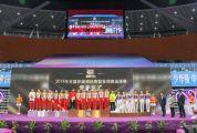 全国体操锦标赛进入决赛阶段 八一队男团折桂 邓书弟全能称王