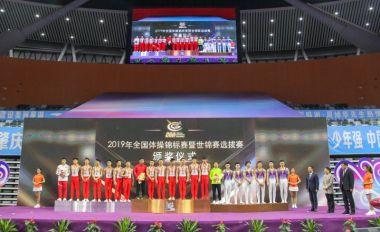 全国体操锦标赛进入决赛阶段