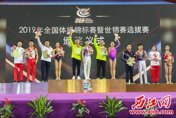 ▲获得混合组前三名的运动员获奖后合影。  西江日报记者 梁小明 摄
