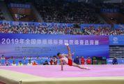 全国体操锦标赛决出5枚单项金牌 刘婷婷高低杠再夺一金