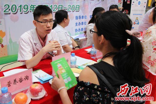 营养师在给市民普及营养知识。