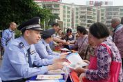 广宁公安积极防范经济犯罪