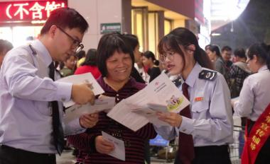 """广宁县税务局开展""""快闪""""志愿税宣活动"""