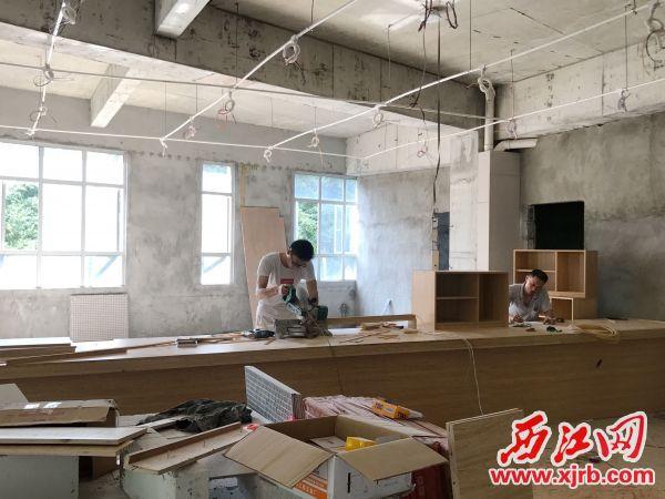 和平社区新办公用房正在装修。 西江日报记者 夏紫怡 摄