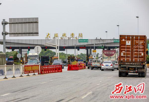 二广高速大旺收费站。