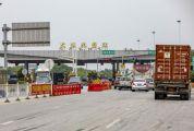 肇庆高新区缓解二广高速大旺出口拥堵问题