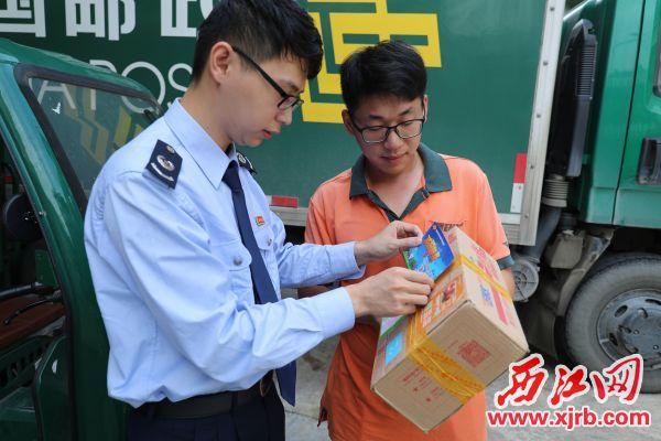 封开县税务局工作人员向邮政 人员介绍税收政策。 通讯员供图