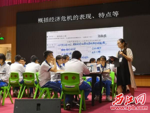 """""""智慧課堂""""把主動權交給學生,課堂氣氛更活躍。"""