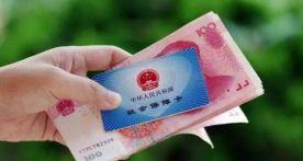 肇庆这些人要涨养老金,最高增长近千元!快看?#24515;惆致?#21527;?