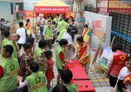肇慶體彩積極參加全國助殘日活動