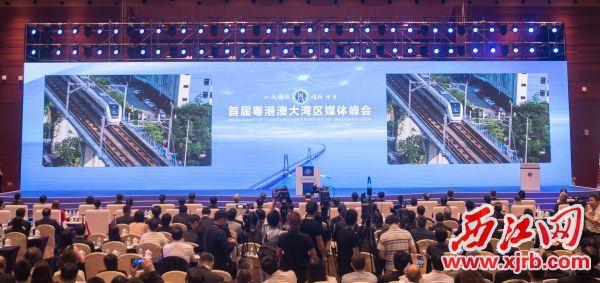 5月19日,首届粤港澳大湾区媒体峰会在广州举行。 南方日报记者 摄