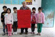 德慶這五位小學生,真棒!