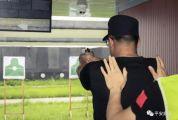 【圍觀】真槍實彈!帶你直擊鼎湖警方射擊訓練現場!