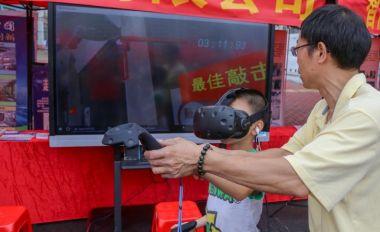 肇庆市开展全国科技活动周活动