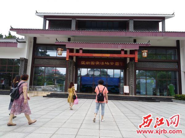 仙女湖游客服务驿站。 西江日报记者 杨永新 摄