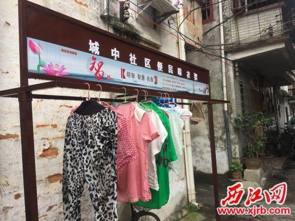 社区便民晒衣架方便居民晒衣服。 西江日报记者 杨永新 摄