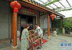 浙江湖州蠶農創辦絲綢文化博物館