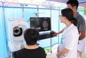 重视皮肤屏障 科学护肤 肇庆市皮肤医院举行5·25全国护肤日