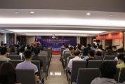 2019年广东省康复医学会神经病理痛康复专委 会学术会议在肇举行