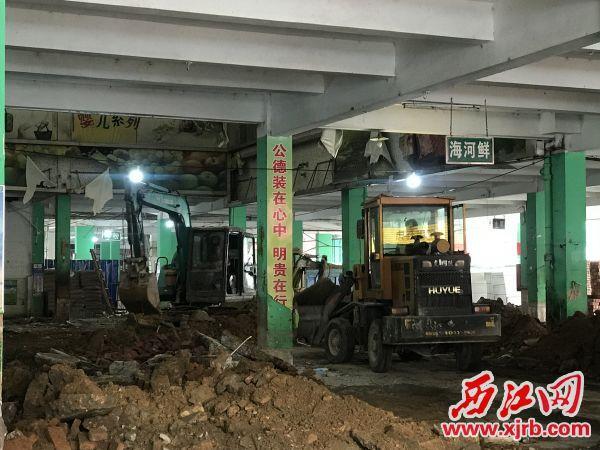 高要城区中心市场内部正在施工。 西江日报记者 夏紫怡 摄