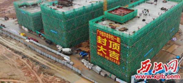 广宁县钱学森学校(一期)工程顺利封顶。通讯员供稿
