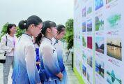 端州举行中小学生摄影绘画大赛获奖作品展览
