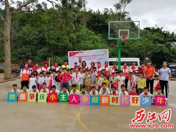 当日在德庆县高良镇金龙小学 开展的未成年人思想道德教育活动 现场。 西江日报通讯员 摄