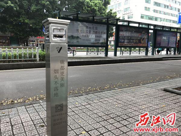 设置在端州区天宁北路的独 立烟蒂筒。 西江日报记者 严炯明 摄