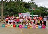 愛心志愿者6年堅持給山區學生送關愛