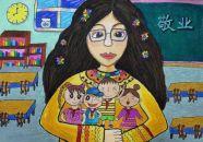 肇庆两幅画入选全国儿童画公益广告