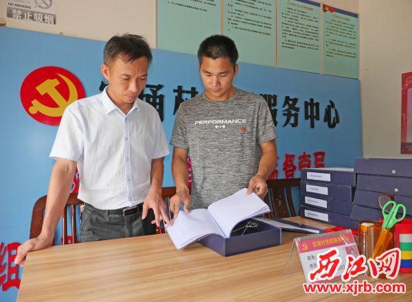 谈令沛(右)向上级干部汇报新农村建设工作进程。 西江日报记者 吴威豪 摄