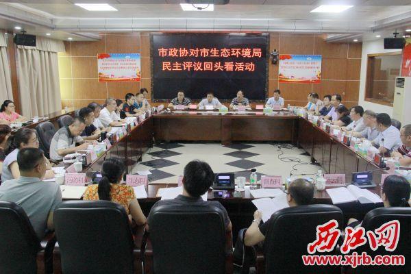 市政協到市生態環境局開展民主評議回頭看活動。 記者 岑永龍 攝