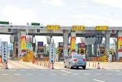 下月起,肇庆车主用这种方式上省内高速能省一笔钱!