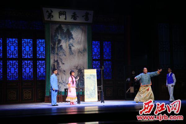 《烟雨丹青》升级版在广东粤剧艺术中心上映。 西江日报记者 杨丽娟 摄