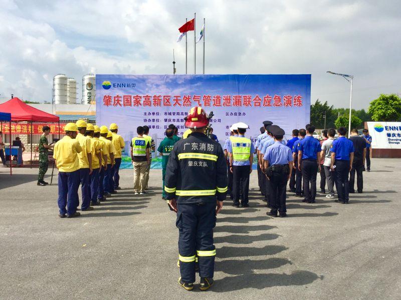 市城管局联合高新区管委会、高新区分局举行天然气泄漏联合应急救援演练