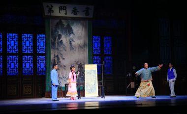 《煙雨丹青》省城上映大受歡迎