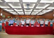 肇慶高新區打響全民禁毒攻堅戰