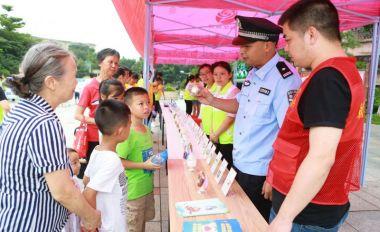 鼎湖區舉行禁毒宣傳教育系列活動