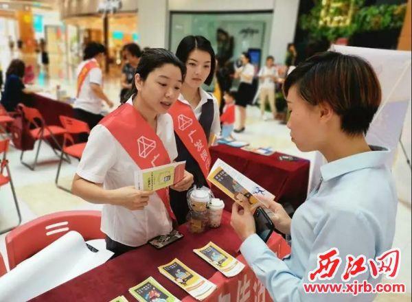 银行工作人员向市民普及金融知识。