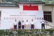 一步一景一故事丨今日,肇庆又多了一处了解星湖历史的好地方~