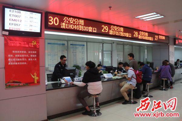 驻高新区行政服务中心 公安窗口日常工作照。