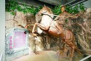 前世今生 湖山竞秀—— 走进星湖博物馆,探寻星湖自然历史人文魅力