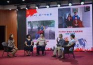 肇庆市推进家庭文明建设出硕果