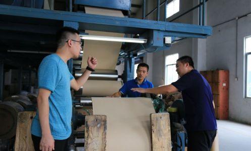 廣東肇慶明珠紙業有限公司以技術促發展 首創新型漿層紙 國內行業新標桿