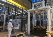 肇庆动力金属大旺新厂投产在即