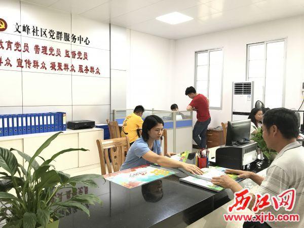 南岸街道文峰社区已启用新址,群众办事更舒适。 西江日报记者 夏紫怡 摄