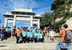 游岱岳話同心——300余名香港青少年游訪泰山
