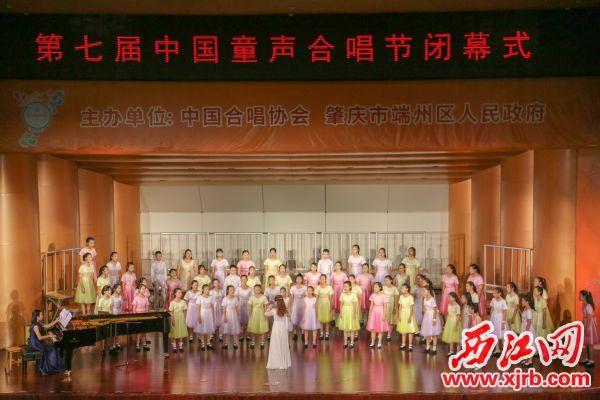 合唱节闭幕式上,市端州海韵童声合唱团为大家献上一首《新·清平乐·村居》。 西江日报记者 曹笑 摄