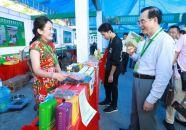 肇慶(懷集)農副產品集散基地再掀投資熱潮