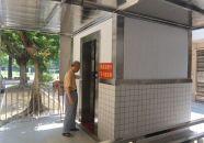 端州黄岗街道东湖居小区加装电梯进展顺利